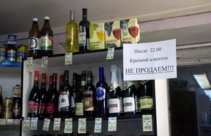 Со скольки лет в россии разрешено употреблять спиртные напитки