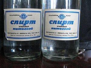 Изопропиловый спирт чем отличается от медицинского спирта как пить разбавленный спирт