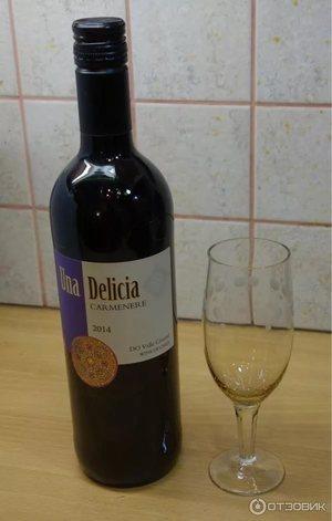 Белое вино Уно Делисия
