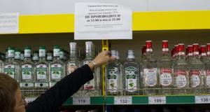 До скольки продается алкоголь в россии